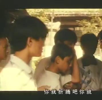 冯导的儿子被陈佩斯的徒弟打了 冯导拿着煤球去找人报仇