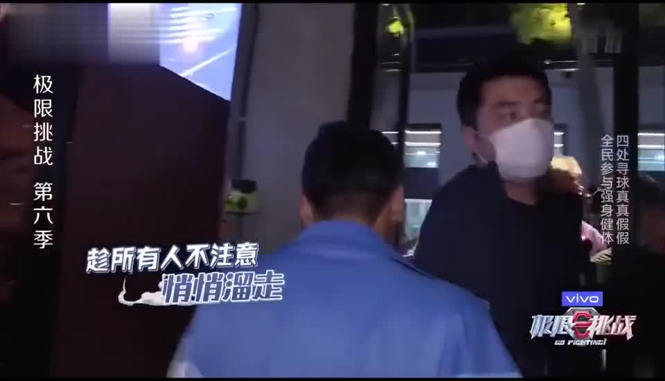 极挑:邓伦演技高光时刻,和宋小宝年度大戏,成功骗过全场!