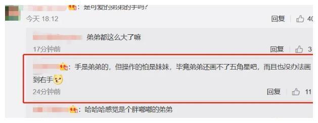 黄磊3岁儿子纹纹身?看清上面的图案后,网友:穷养儿富养女?
