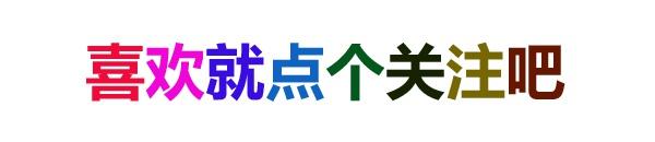 """北汽""""smart"""",以宠物命名,仅售4.98万,网友:不再等丰田Aygo"""