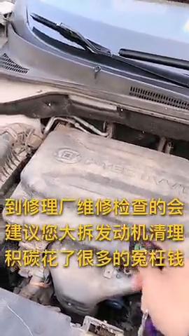 汽车烧机油到底是怎么回事?