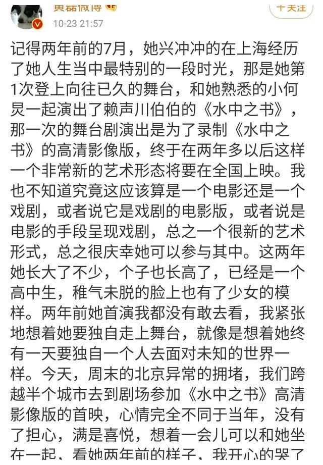 黄磊晒合影,46岁何炅和14岁多多像兄妹,多多孙莉傻傻分不清
