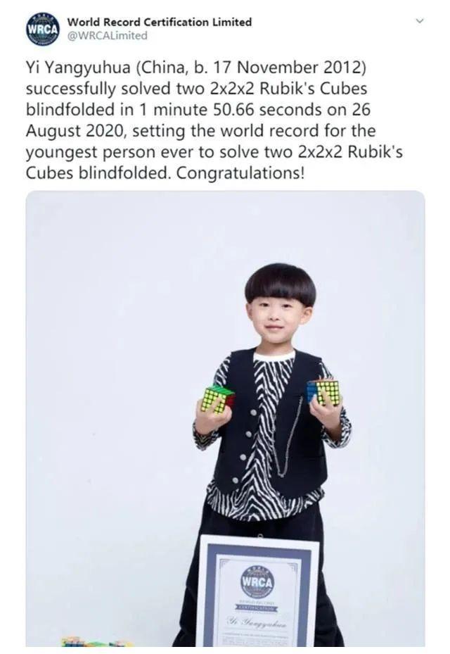 易烊千玺实力派明星,弟弟7岁就破世界纪录,这是什么神仙家庭?