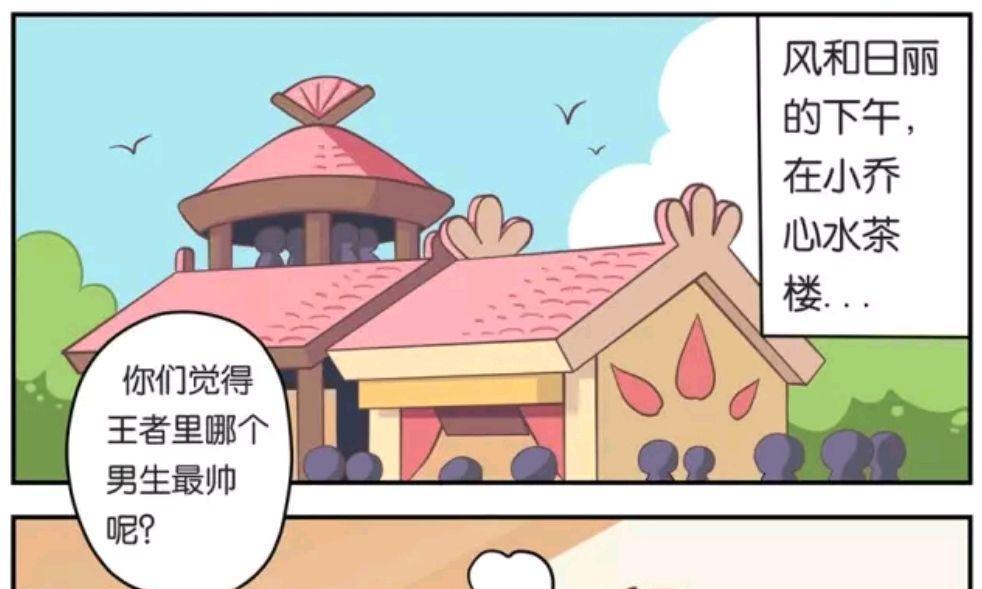 王者荣耀漫画:曹氏禁止甄姬靠近其他男人,甄姬联合姐妹要反抗?
