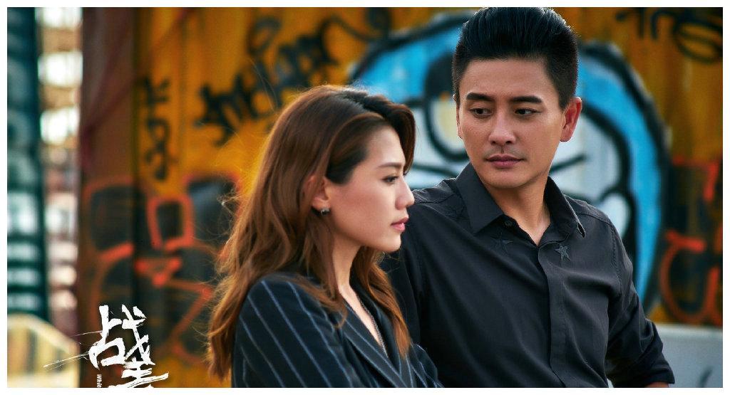 继《战毒》后,黄宗泽和周秀娜再次合作,新剧即将播出