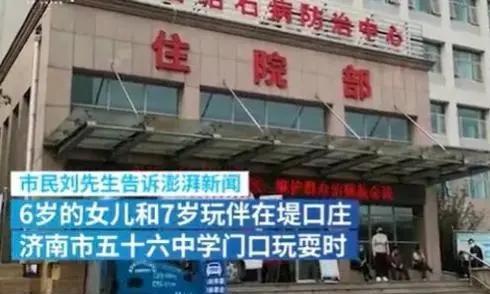 残忍!济南30岁男子在校门口持刀行凶,致2个无辜孩子1死1伤