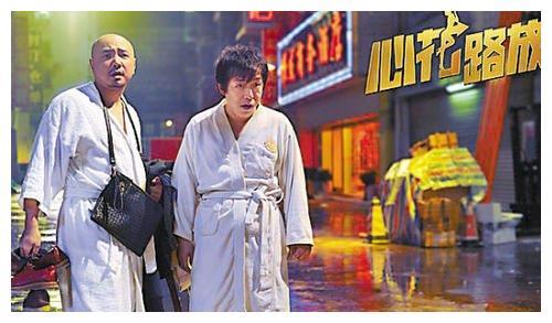 《印囧》立项,徐峥携手王宝强黄渤沙溢邓超爆笑来袭,能否逆袭?