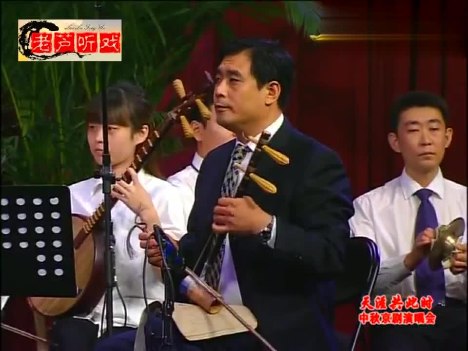 京剧演唱会,《状元媒》选段,万晓慧湖北省京剧院演员