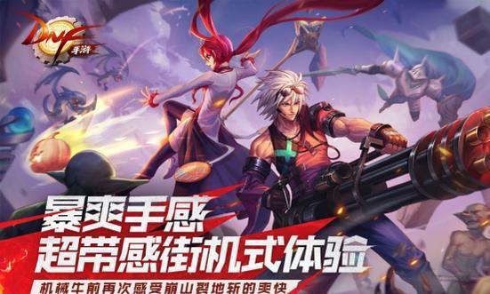 3款斗魂燃烧的动作游戏,火影忍者手游仅第2,街霸对决众神归位
