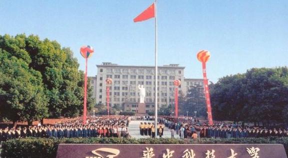 华中科技大学与武汉大学的大学生,哪一个毕业后工资更高?