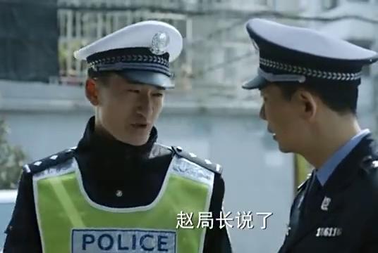 郑乾帮检察院办案,雷警官很惊讶,郑乾:瞧不起谁呢