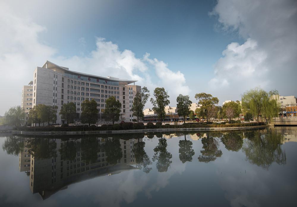 河南经贸职业学院一省级工程技术研究中心获批立项