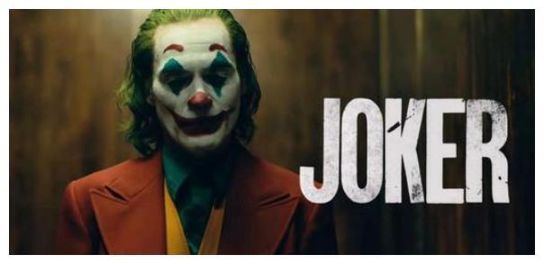 《小丑》,让一个人崩溃的最快方式是什么?_个人独资企业_核定征收