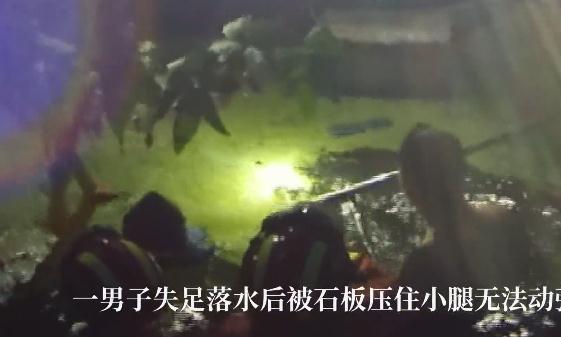 深夜,浙江省镇海这个人跳入湾塘村棉海污水池中……