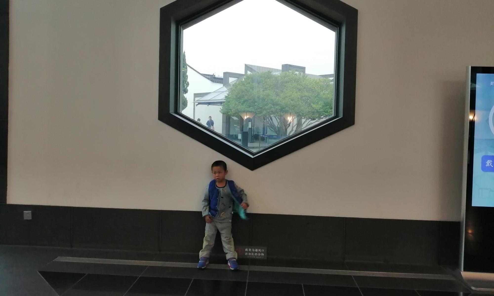 苏州博物馆游记