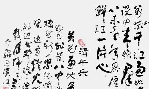 鄂州节推陈荣绪惠示沿檄崇阳道中六诗老懒不