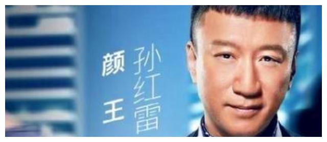 陈道明,王雪健这些艺术家的收入差距有多大?看完就明了了
