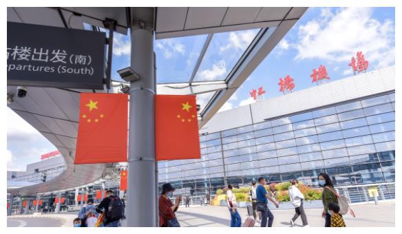 冬春航班开启:虹桥机场国内航班创新高,浦东机场恢复超9成