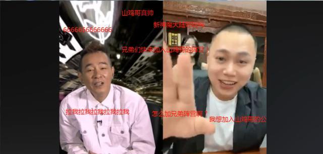 陈小春直播再与网红连麦,为加入山鸡哥公会主播狂吃辣椒?