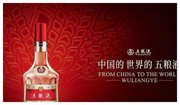 """""""中国酒业大王""""——五粮液的故事"""