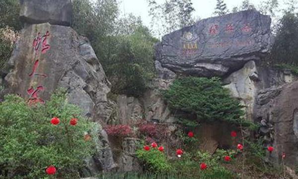 黄山的这处翡翠谷,《卧虎藏龙》的拍摄地,适合情侣的避暑胜地