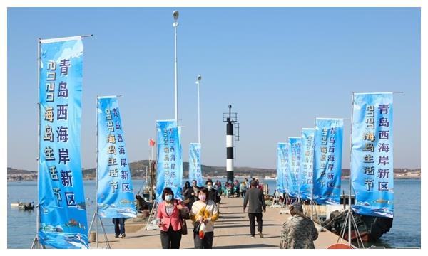 青岛西海岸新区2020海岛生活节琅琊镇主题活动成功举办