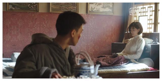 上海财务代理_难道只有我一个人觉得田丹比不上贾小朵,忘恩负义还有点小绿茶?_商标注册