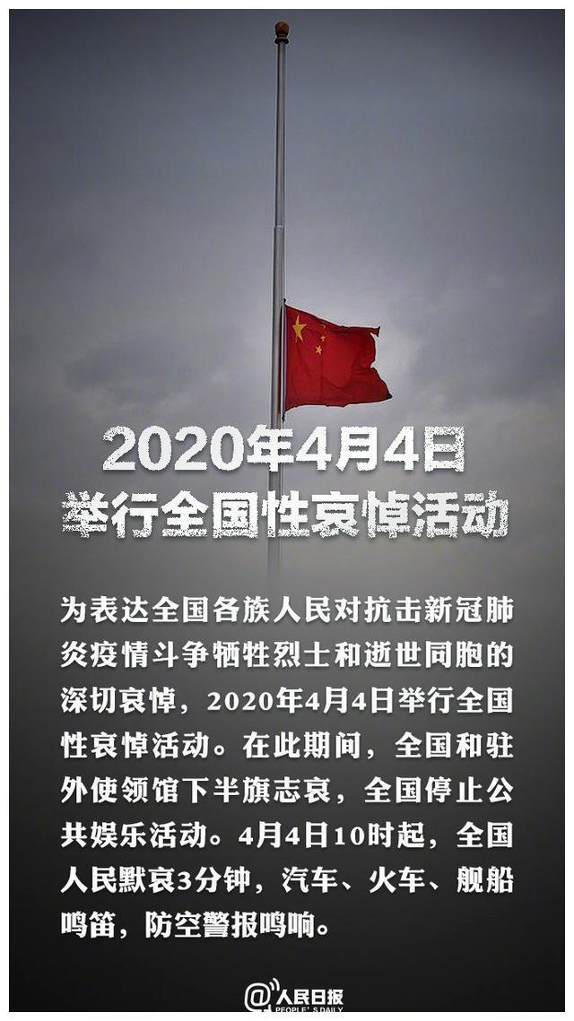 3.7亿中国家长避而不谈的死亡教育,到底该如何正面引导?