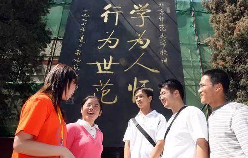速递丨山东省2021届部属师范大学公费师范毕业生就业岗位需求信息