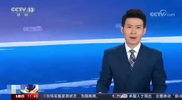 王俊凯登央视CCTV13新闻频道