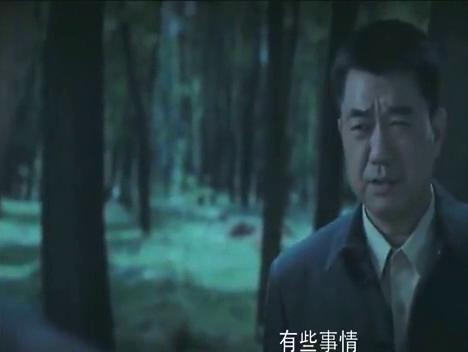 北平无战事:曾少将与廖凡在树林里,两人交流着举动义务