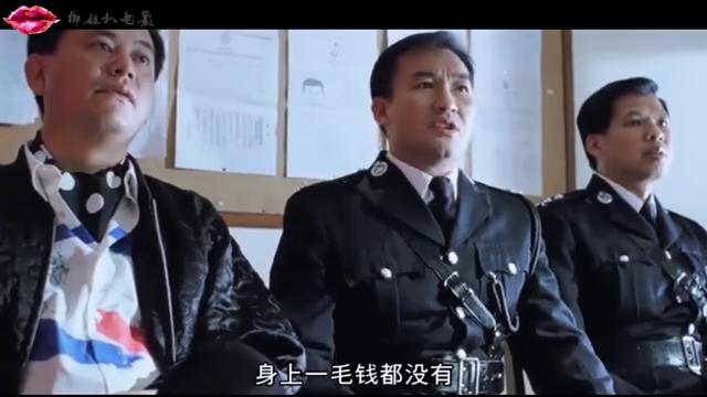 警官告诉女子,在这里抽烟罚款5000,女子拿出一万请他一起抽