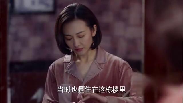 谍战深海之惊蛰:陈山cue唐山海,还记得《麻雀》里的熟地黄夫妇