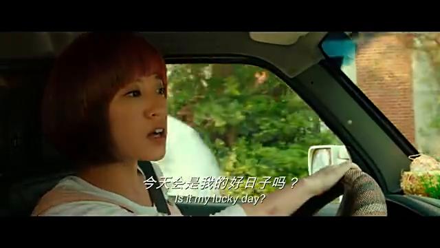 影音分享,带来歌手庄鹃瑛的电影说唱插曲