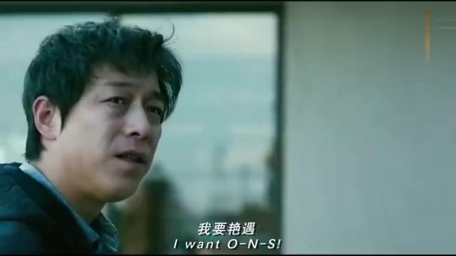 沈腾客串黄渤徐峥电影,三大喜剧大咖汇聚