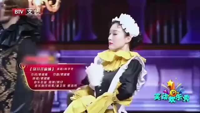 跨界歌王:陈学冬演绎《别找我麻烦》,慵懒嗓音令人沉醉,太好听