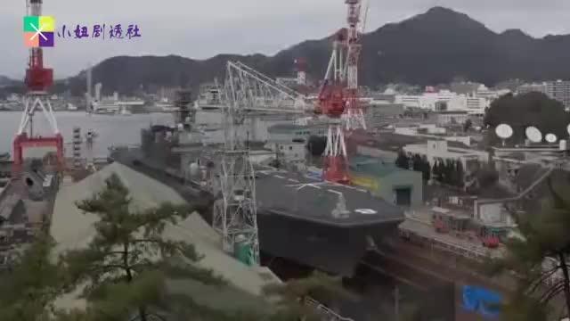 美梦终于破碎,国产航母计划宣告破产,亚洲最强海军名头化为泡影