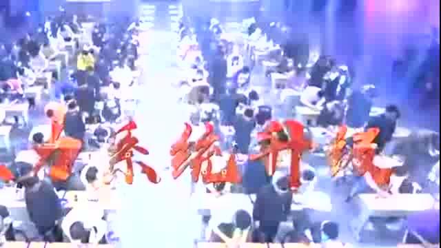 江苏卫视综艺片单,最强大脑第八季官宣