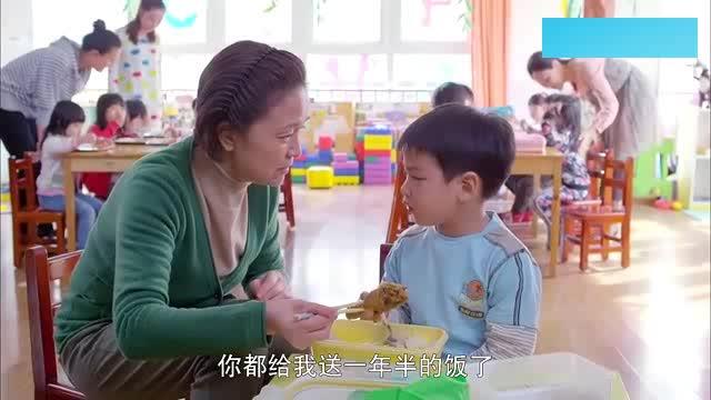 奶奶扣下孙子幼儿园的伙食费,偷摸着给孙子送饭,谁料出大事了
