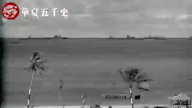 历史影像:1946年美国在太平洋马绍尔群岛进行原子弹爆炸测试