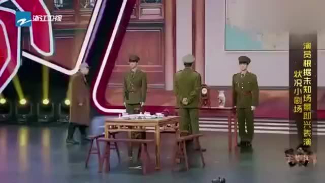 王牌对王牌:郑恺扮演李云龙,谁知遇上真楚云飞,一瞬间破功了!