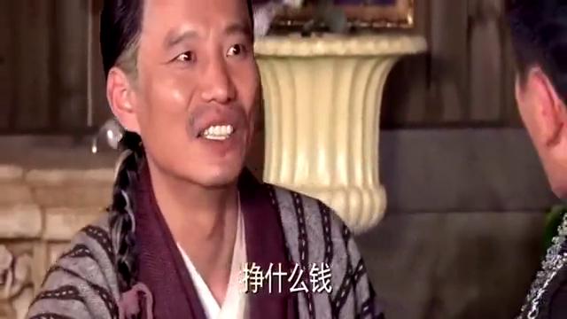 龙门镖局:郭京飞彻底崩溃,死要面子活受罪,活该!