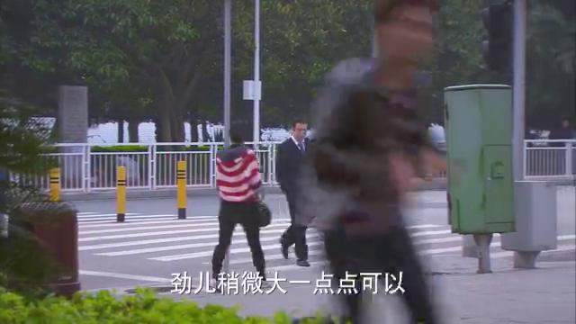 相爱十年:刘元找工作失败,路遇街边骗局,深陷其中无法自拔