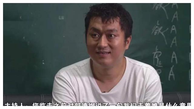 """""""叫板郭德纲""""的交大博士李宏烨,2年过去了,他过得怎么样?"""