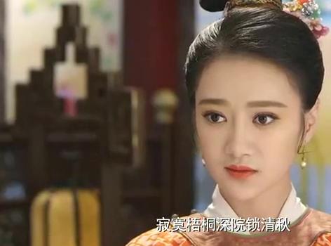 太后想利用青梅控制皇帝,她却偏偏不让太后如愿,就是不嫁给皇帝