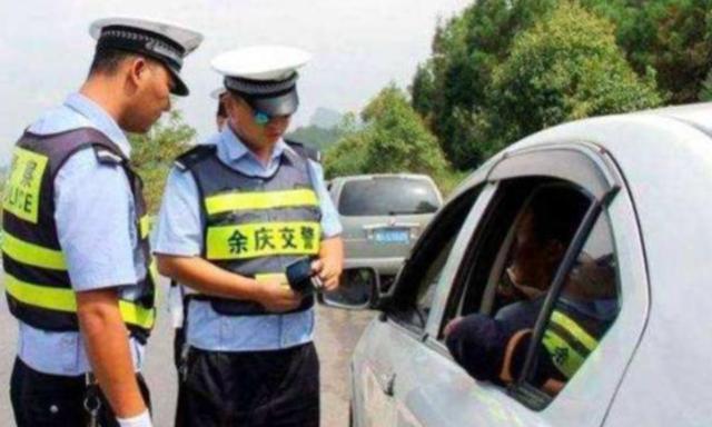 没带驾驶证遇到交警查车怎么办?记住这招,交警也只能乖乖放行!