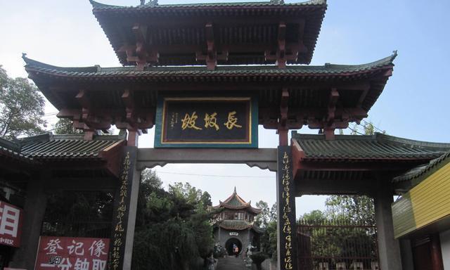 湖北省宜昌市的2020上半年GDP来看,更接近几线城市?