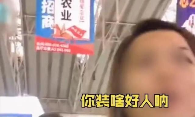 黑龙江哈尔滨,老人会展上撞碎一茶壶,小伙代赔,反遭恶妇怒怼