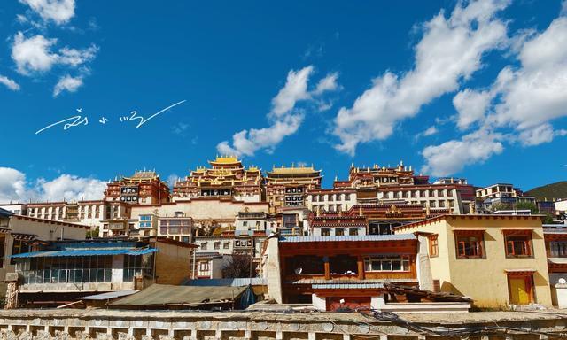 """云南最大的藏传佛教寺庙,就在香格里拉,还被誉为""""小布达拉宫"""""""