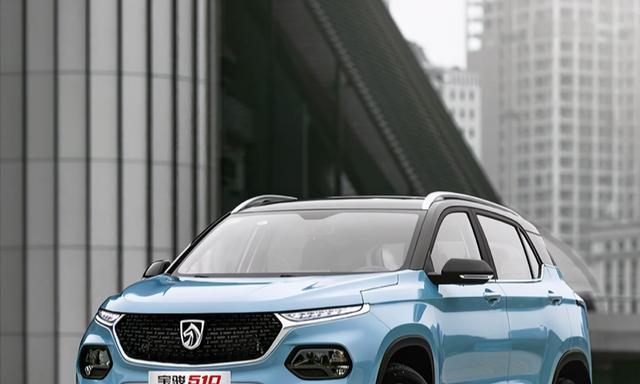 五菱新款宝骏510正式上市,售价区间5.38-7.38万元